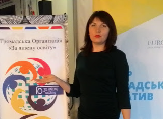 Наталія Байкова