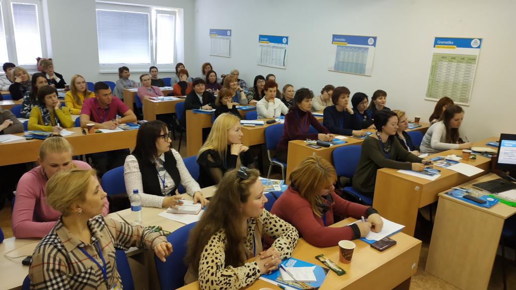 Семінар у Празі