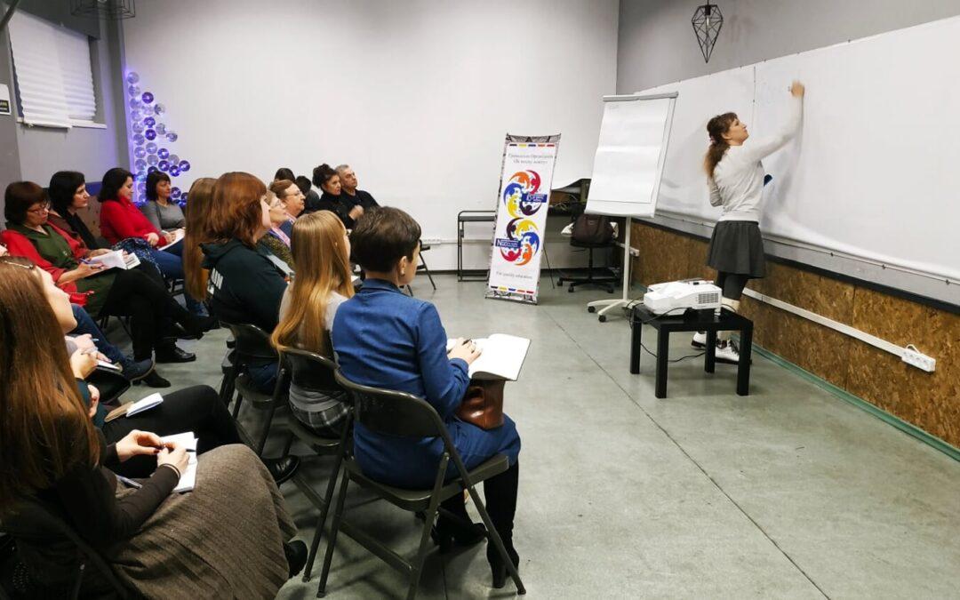 Сучасна американська лексика. Семінар для вчителів та студентів