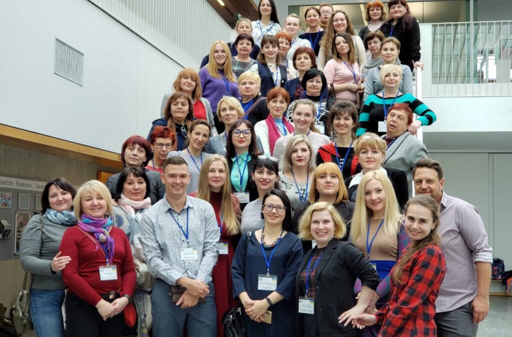 Освітня подорож Європою для педагогів